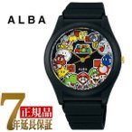 セイコー アルバ SEIKO ALBA クォーツ メンズ 腕時計 スーパーマリオコラボ スーパーマリオウオッチコレクション ACCK429