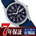SEIKO ALBA セイコー アルバ ソーラー メンズ 腕時計 ペアモデル ミリタリー AEFD556 ネコポス不可