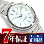SEIKO ALBA セイコー アルバ ソーラー 電波 メンズ 腕時計 10気圧防水 電波時計 ホワイト AEFY504