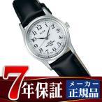 SEIKO ALBA セイコー アルバ レディース腕時計 ソーラー ホワイト AEGD543 ネコポス不可