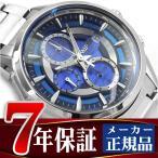 SEIKO WIRED セイコー ワイアード アポロ APOLLO 蒸着ダイアル ソーラー クロノグラフ メンズ 腕時計 ブルーダイアル AGAD060