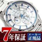SEIKO WIRED セイコー ワイアード アポロ APOLLO ソーラー クロノグラフ メンズ 腕時計 シルバーダイアル AGAD061