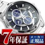 SEIKO WIRED セイコー ワイアード アポロ APOLLO ソーラー クロノグラフ メンズ 腕時計 ブルー×ブラックダイアル AGAD062