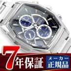 SEIKO WIRED セイコー ワイアード アポロ APOLLO ソーラー クロノグラフ メンズ 腕時計 ブルー×ブラックダイアル トノー型 AGAD065