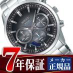 SEIKO WIRED セイコー ワイアード TOKYO SORA パワーリザーブ機能付き ソーラー クロノグラフ メンズ 腕時計 AGAD095