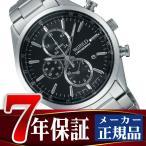 SEIKO WIRED セイコー ワイアード NEW STANDARD MODELニュースタンダードモデル クォーツ クロノグラフ メンズ腕時計 ブラック AGAV109