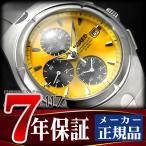 SEIKO WIRED セイコー ワイアード WIREDデビュー15周年限定モデル 初代クロノグラフ Remakeモデル メンズ クロノグラフ腕時計 黄コスモ AGAV117