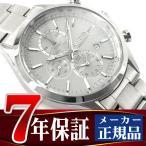 商品番号:AGAV120 ブランド名:セイコー(正規品) 駆動方式:クォーツ(電池式) ケース材質:...