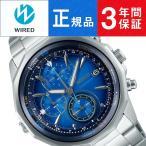 SEIKO WIRED セイコー ワイアード THE BLUE ザ・ブルー クォーツ クロノグラフ メンズ 腕時計 AGAW439