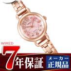 SEIKO WIRED f セイコー ワイアードエフ レディース腕時計 トーキョーガーリー ソーラー ピンク ピンクゴールド AGED055 送料無料 正規品