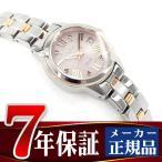 SEIKO WIRED f セイコー ワイアードエフ SOLAR COLLECTION ソーラーコレクション ソーラー 腕時計 レディース ピンク AGED079