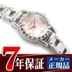 SEIKO WIRED f セイコー ワイアードエフ トーキョーガールミックス TOKYO GIRL MIX クォーツ レディース 腕時計 AGEK426
