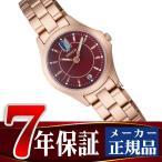 7年保証 正規品 送料無料 SEIKO WIRED f セイコー ワイアード エフ 進撃の巨人 コラボ 限定モデル ミカサ モデル 腕時計 レディース AGEK740