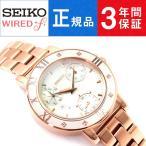 SEIKO WIRED f セイコー ワイアードエフ トーキョー ガール ミックス TOKYO GIRL MIX クオーツ レディース 腕時計 ホワイト ピンクゴールド AGET401