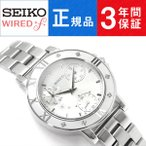 SEIKO WIRED f セイコー ワイアードエフ トーキョー ガール ミックス TOKYO GIRL MIX クオーツ レディース 腕時計 ホワイト AGET403