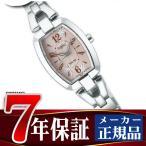 SEIKO ALBA ingenu セイコー アルバ アンジェーヌ レディース腕時計 トノーフラワーソーラー ピンク AHJD058 正規品 ネコポス不可