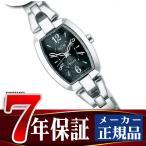 SEIKO ALBA ingenu セイコー アルバ アンジェーヌ レディース腕時計 トノーフラワーソーラー ブラック AHJD060 正規品 ネコポス不可