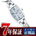 SEIKO ALBA ingenu セイコー アルバ アンジェーヌ レディース腕時計 トノーフラワーソーラー ホワイト AHJD061 正規品 ネコポス不可