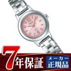 SEIKO ALBA ingenu セイコー アルバ アンジェーヌ ソーラー 腕時計 レディース ピンク AHJD098