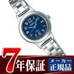 SEIKO ALBA ingenu セイコー アルバ アンジェーヌ ソーラー 腕時計 レディース ブルー AHJD099