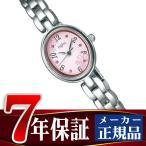 SEIKO ALBA ingenu セイコー アルバ アンジェーヌ さくら咲け! フレッシャーズ 限定モデル 腕時計 レディース ピンク AHJK709