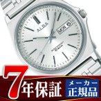 SEIKO ALBA セイコー アルバ スタンダード ねじロック式 メンズ 腕時計 シルバー AIGT003 正規品