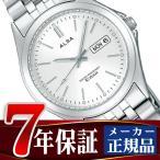 SEIKO ALBA セイコー アルバ スタンダード ねじロック式 メンズ 腕時計 シルバー AIGT008 正規品