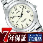 SEIKO ALBA セイコー アルバ スタンダード ねじロック式 メンズ 腕時計 ホワイト シルバー AIGT014 正規品