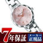 MICHEL KLEIN ミッシェルクラン レディース 腕時計 ピンク AJCK026【ネコポス不可】
