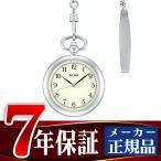 SEIKO ALBA セイコー アルバ ポケットウオッチ SEIKO ALBA POCKET WATCH 懐中時計 提げ時計 メンズ レディース AQGK445