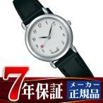 SEIKO ALBA セイコー アルバ クオーツ クォーツ レディース 腕時計 AQHK436