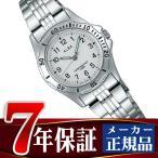 SEIKO ALBA セイコー アルバ スポーツ SPORTS クォーツ レディース 腕時計 AQQS003