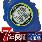 asics アシックス AG01 ランニングウォッチ トレーニング用 GPS機能 腕時計 メンズ CQAG0102