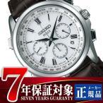 SEIKO DOLCE&EXCELINE セイコー ドルチェ&エクセリーヌ 電波 ソーラー 電波時計 腕時計 メンズ フライトエキスパート クロノグラフ ホワイト SADA039