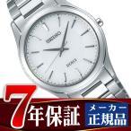 セイコー ドルチェ SEIKO DOLCE ソーラー 腕時計 ペアウォッチ メンズ ホワイト SADL011