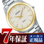 セイコー ドルチェ SEIKO DOLCE ソーラー 腕時計 ペアウォッチ メンズ ホワイト SADL014