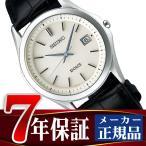 SEIKO DOLCE&EXCELINE セイコー ドルチェ&エクセリーヌ 薄型 ソーラー ペアウォッチ メンズ 腕時計 チタン アイボリー SADM009