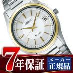 SEIKO DOLCE&EXCELINE セイコー ドルチェ&エクセリーヌ セイコー ドルチェ SEIKO DOLCE 電波 ソーラー 電波時計 腕時計 メンズ ホワイト SADZ188