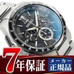 SEIKO BRIGHTZ セイコー ブライツ 電波 ソーラー 電波時計 腕時計 メンズ クロノグラフ ブラック SAGA205