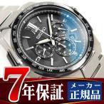 SEIKO BRIGHTZ セイコー ブライツ 電波 ソーラー 電波時計 腕時計 メンズ クロノグラフ ブラック SAGA209