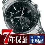 商品番号:SAGA233 ブランド名:セイコー(正規品) シリーズ名:ブライツ 駆動方式:ソーラー電...