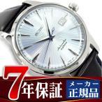 SEIKO MECHANICAL セイコー メカニカル 石垣 忍 カクテルモデル 手巻き付き自動巻 メンズ腕時計 シルバーブルー×ブラックカーフベルト SARB065 正規品