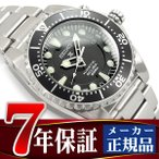 SEIKO PROSPEX セイコー プロスペックス ダイバースキューバ キネティック ユニセックス ダイバーズ 腕時計 SBCZ025 ネコポス不可