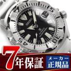 セイコー SEIKO プロスペックス PROSPEX マリーンマスター ダイバーズ 200m防水 メンズ 自動巻 手巻き付 機械式 メカニカル 腕時計 SBDC025 ネコポス不可