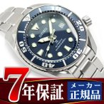 SEIKO PROSPEX セイコー プロスペックス ダイバースキューバ 自動巻 手巻き式 メンズ ダイバーズ 腕時計 SBDC033 ネコポス不可