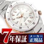 SEIKO PROSPEX セイコー プロスペックス トランスオーシャン ダイバースキューバ メンズ 自動巻 手巻き付 機械式 メカニカル ダイバーズウォッチ 腕時計 SBDC037