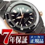 SEIKO PROSPEX セイコー プロスペックス トランスオーシャン ダイバースキューバ メンズ 自動巻 手巻き付 機械式 メカニカル ダイバーズウォッチ 腕時計 SBDC041
