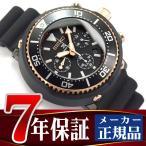 SEIKO PROSPEX セイコー プロスペックス ダイバースキューバ LOWERCASE 限定モデル ダイバーズウォッチ ソーラー クロノグラフ 腕時計 ブラック SBDL038