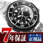 SEIKO PROSPEX セイコー プロスペックス ダイバースキューバ LOWERCASE プロデュース 限定モデル ダイバーズウォッチ ソーラー 腕時計 メンズ SBDN021