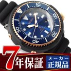 SEIKO PROSPEX セイコー プロスペックス ダイバースキューバ LOWERCASE プロデュース 限定モデル ダイバーズウォッチ ソーラー 腕時計 メンズ SBDN026